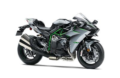 2019 Kawasaki Ninja H2 Carbon