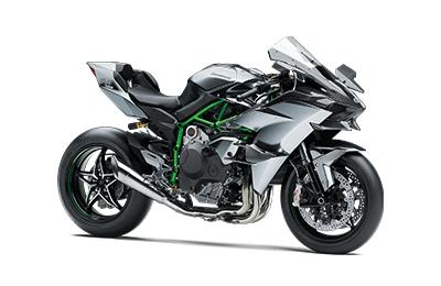 2019 Kawasaki Ninja H2 R