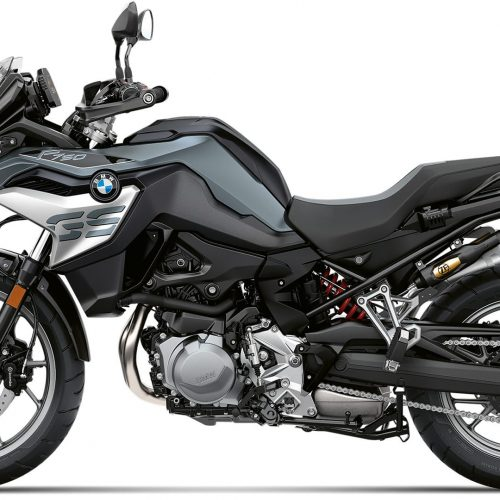 2020 BMW F 750 GS Gallery Image 1