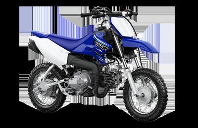 2021 Yamaha TT-R50E