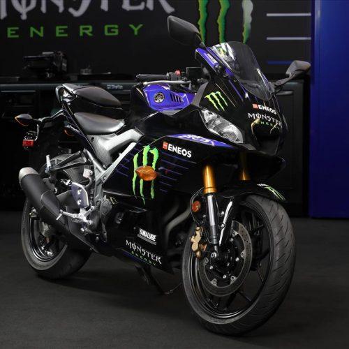 2021 Yamaha YZF-R3 Monster Energy Yamaha MotoGP Edition Gallery Image 2