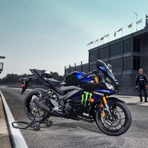 2021 Yamaha YZF-R3 Monster Energy Yamaha MotoGP Edition Gallery Image 3