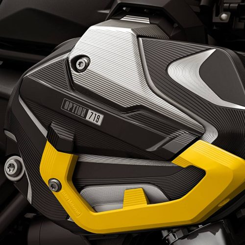 2021 BMW R 1250 GS Edition 40 Years GS Gallery Image 3