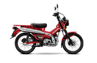 2021 Honda TRAIL125 ABS